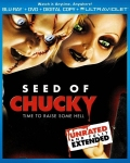 WEEKEND_DVD Seed of Chucky_c100
