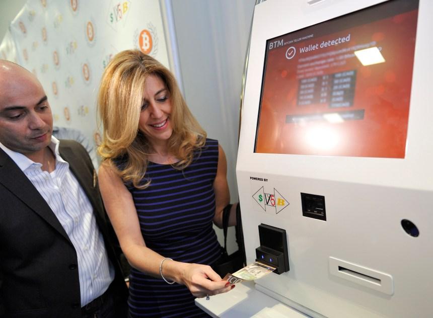 Lancement du premier guichet de bitcoins à Montréal