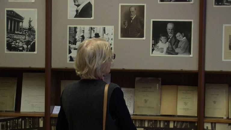 Freud, «icône pop» à Vienne 75 ans après sa mort en exil