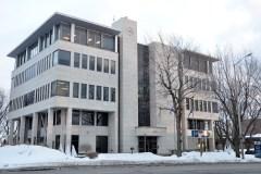 COVID-19 : la mairie de Montréal-Est fermée, le conseil municipal à huis clos