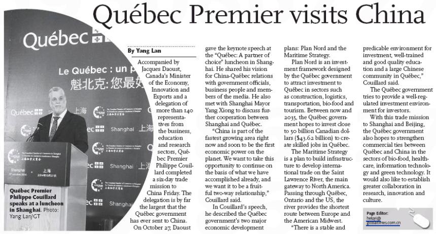 Le Québec dans le monde: Nos politiciens vus d'ailleurs