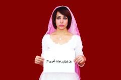 Samah Hamdi: «Les femmes doivent faire ce en quoi elles croient»