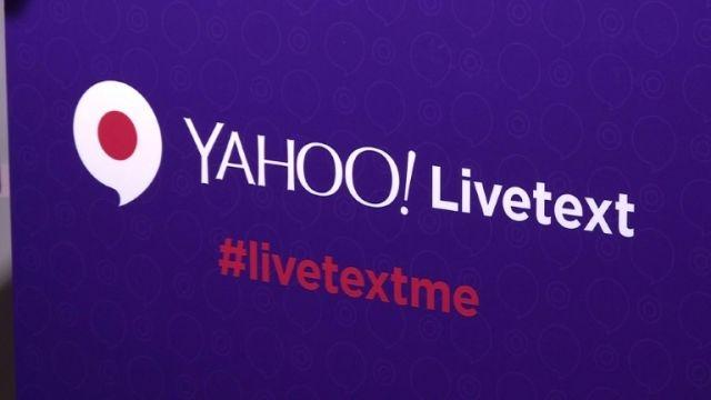 Yahoo! tente de réinventer la messagerie mobile