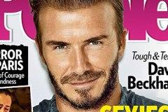 David Beckham, l'homme le plus sexy de 2015, en 8 gifs animés