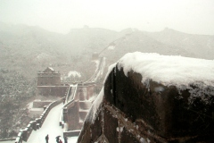 Photos: La Grande Muraille de Chine sous la neige