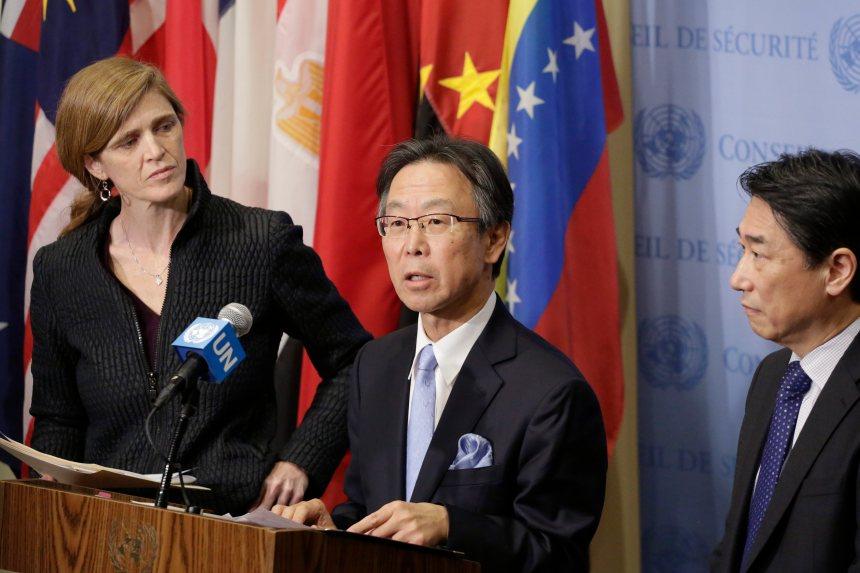 Le Conseil de sécurité condamne le lancement d'une fusée à longue portée