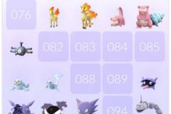 Comment économiser du data en jouant à Pokémon Go