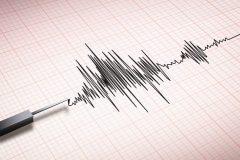 Un petit séisme ressenti au Nouveau-Brunswick