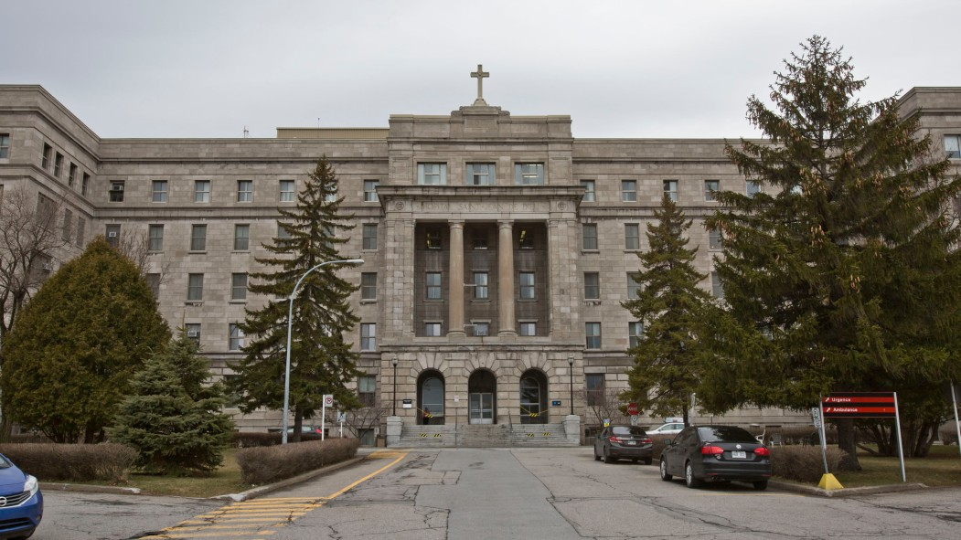 L'Institut universitaire de santé mentale de Montréal, en avril 2016.