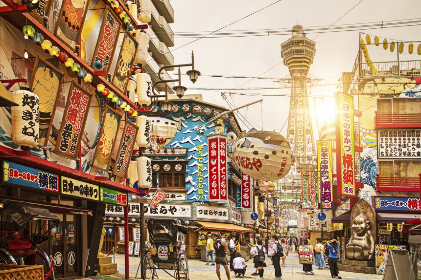 Osaka candidate à l'Exposition Universelle de 2025