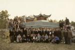 L'équipe deconstruction du Jardin de Chine en 1990.