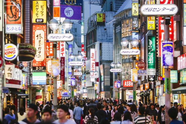 Tokyo élue meilleure ville du monde par CN Traveler