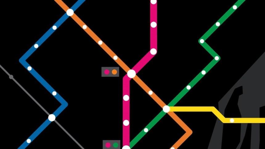 Montréal met sur pied un bureau de la ligne rose