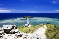 Une île paradisiaque japonaise s'impose comme la destination la plus prometteuse de 2018 selon TripAdvisor