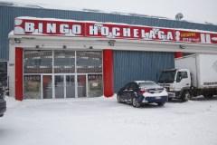 Le Bingo Hochelaga a fermé ses portes après plus de deux décennies d'activité