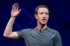 Facebook utilise son réseau pour protéger ses employés de personnes menaçantes