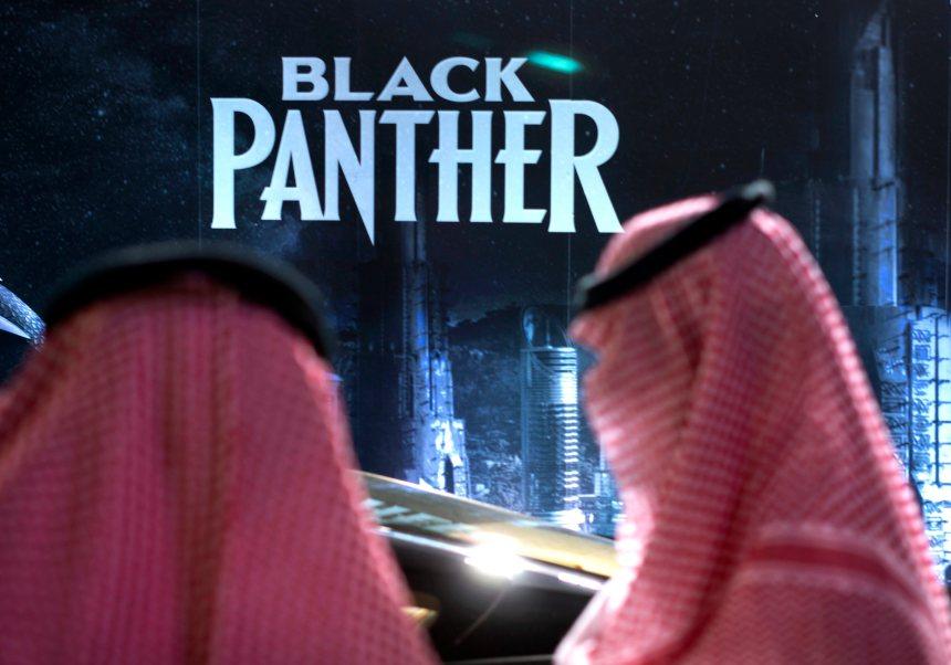 L'Arabie saoudite s'apprête à ouvrir des cinémas