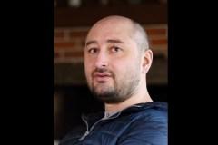 L'Ukraine a mis en scène le meurtre d'un journaliste russe
