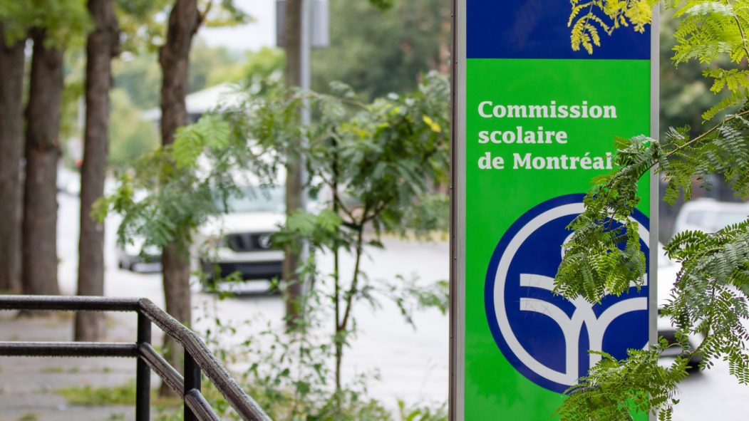 Une affiche de la Commission scolaire de Montréal