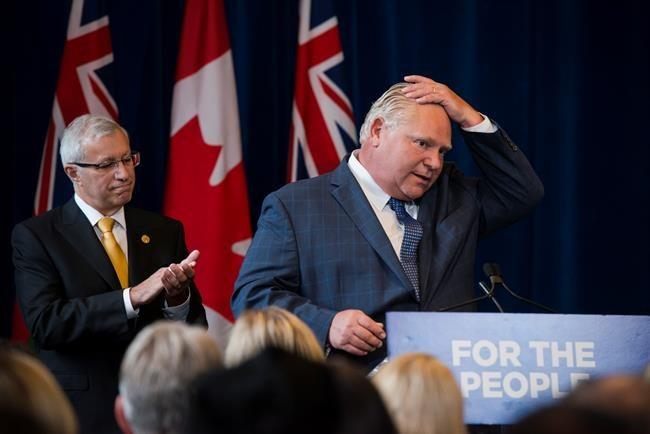 Ford crée un comité pour fouiller les finances