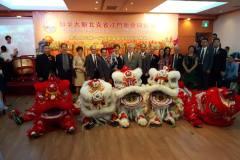 Des élus de LaSalle voyageront en Chine pour signer un pacte d'amitié