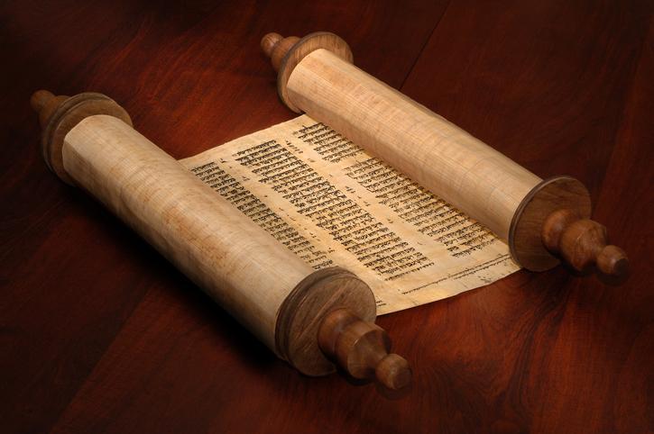 Un papyrus de 17 mètres adjugé 1,35 million d'euros à Monaco