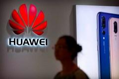 La sécurité essentielle dans l'examen sur Huawei