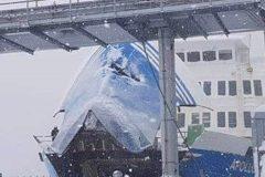 Enquête du BST après qu'un traversier heurte le quai de Matane