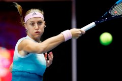 Fed Cup: Mladenovic contre Halep en ouverture du duel France-Roumanie