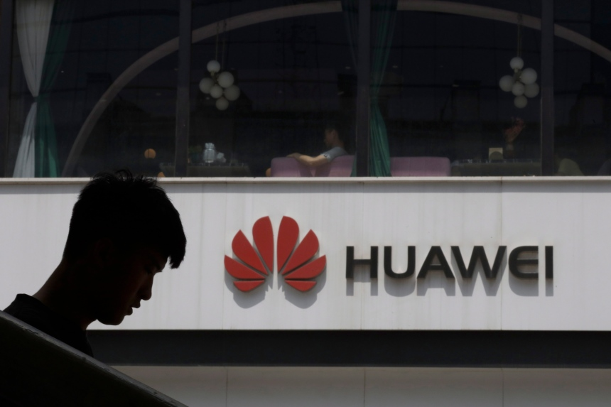 Huawei retourne en justice pour renverser l'interdiction américaine