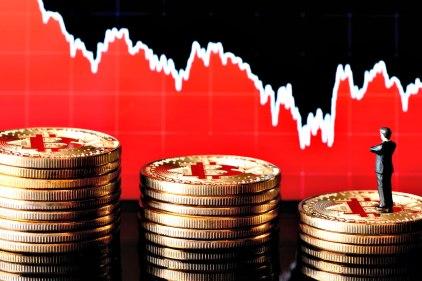 «Le bitcoin n'est pas l'affaire des autorités boursières»