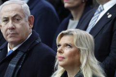 Israël: Sara Netanyahou reconnue coupable de mauvais usage de fonds publics