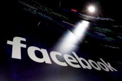 Facebook lance son processus d'autorisation pour la publicité politique