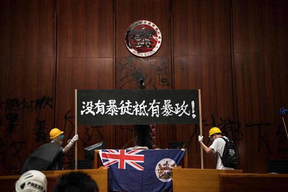 Hong Kong : l'UE appelle à la retenue et au dialogue