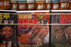 La Chine va exempter de surtaxes certains produits américains