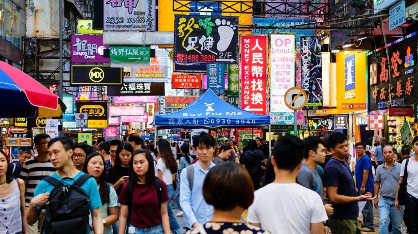 Chine: un milliard dépensé en 68 secondes sur le site Alibaba