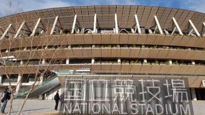stade tokyo
