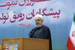 L'Iran annonce des arrestations en lien avec le crash de l'avion ukrainien
