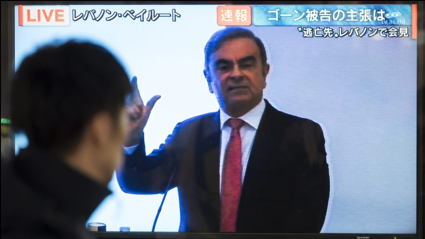 Carlos Ghosn dénonce «un coup monté» après son évasion du Japon