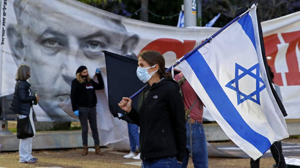Israël gouvernement