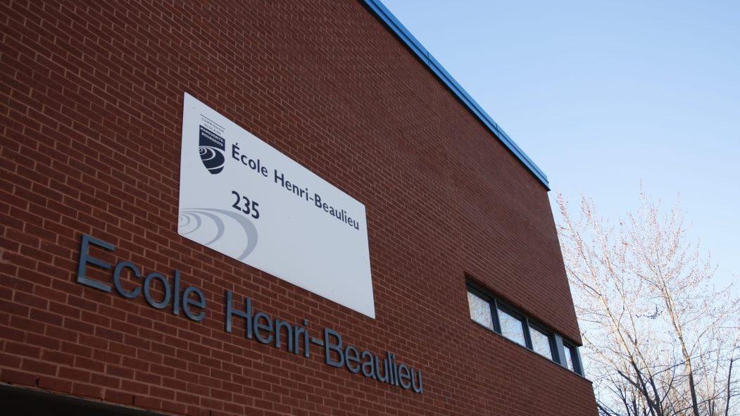 École Henri-Beaulieu