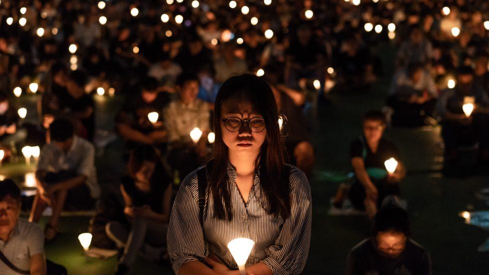 Tiananmen Hong Kong 2018