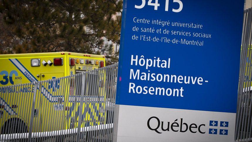 En pleine crise, l'hôpital Maisonneuve-Rosemont lance un fonds d'urgence