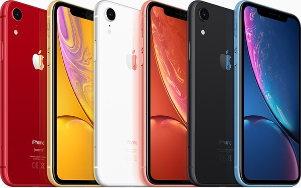 iPhone Xr Promotion