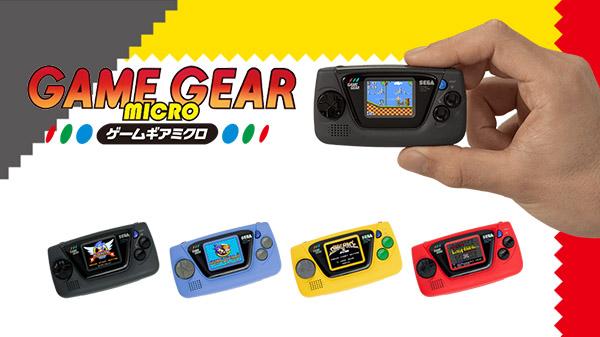 Sega annonce la Game Gear Micro