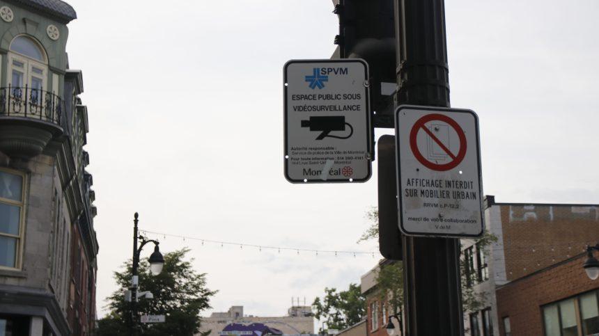 SPVM: la vidéosurveillance peu répandue sur le territoire montréalais