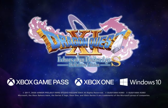 Dragon Quest XI S arrive sur Xbox et PS4