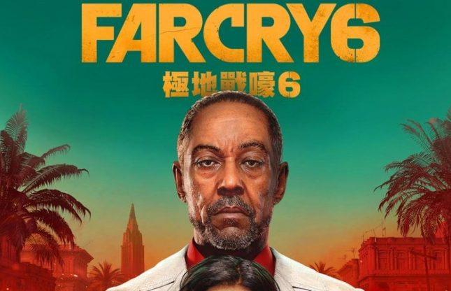 Far Cry 6: le jeu fuite en amont de la présentation Ubisoft
