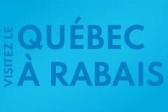 Guide Vacances vous aide à planifiez vos vacances à rabais au Québec!