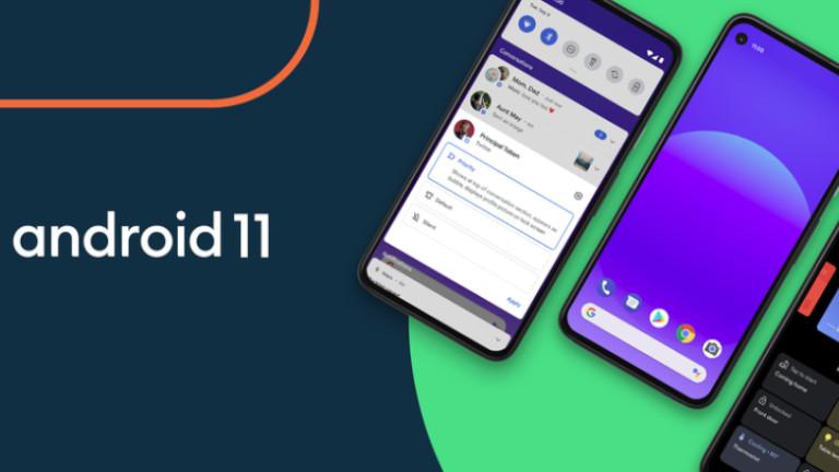 Android 11 téléphones compatibles